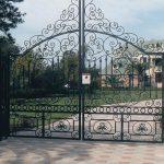 gate6big